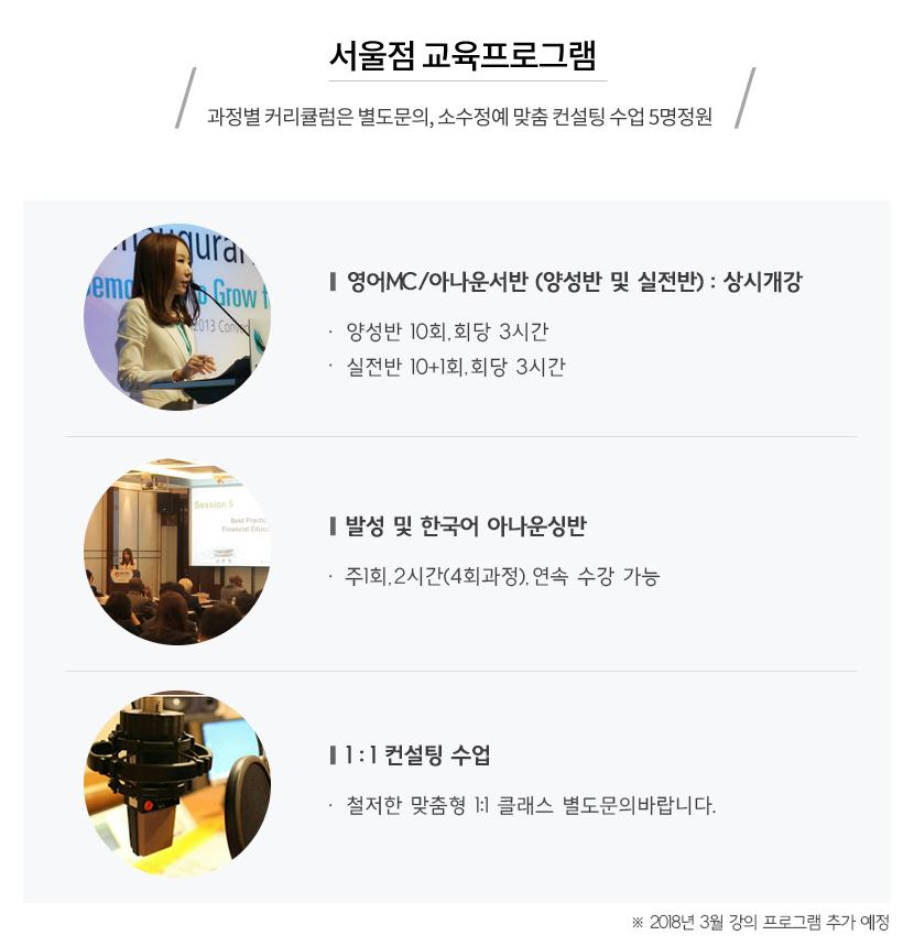 서울점 수정.jpg